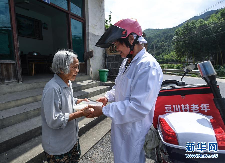 (新华全媒头条·民生直通车·关注养老·图文互动)(4)当你老了,让我们一起呵护——破解老龄化挑战的中国探索