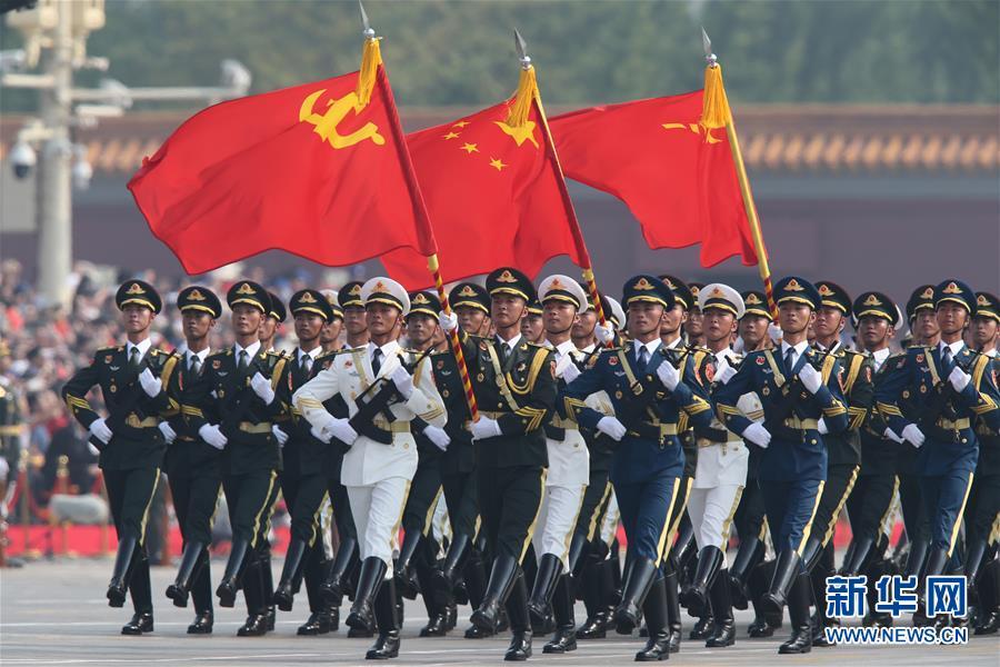 (新华全媒头条·图文互动)(1)凝聚爱国主义的磅礴力量!——新中国成立70周年盛典启示录