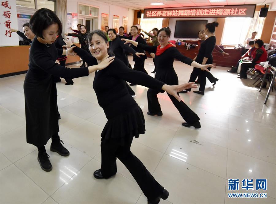 (新华全媒头条·民生直通车·关注养老·图文互动)(9)当你老了,让我们一起呵护——破解老龄化挑战的中国探索