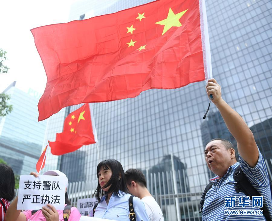 (XHDW·图文互动)(1)香港各界严正谴责暴力 力挺《禁止蒙面规例》
