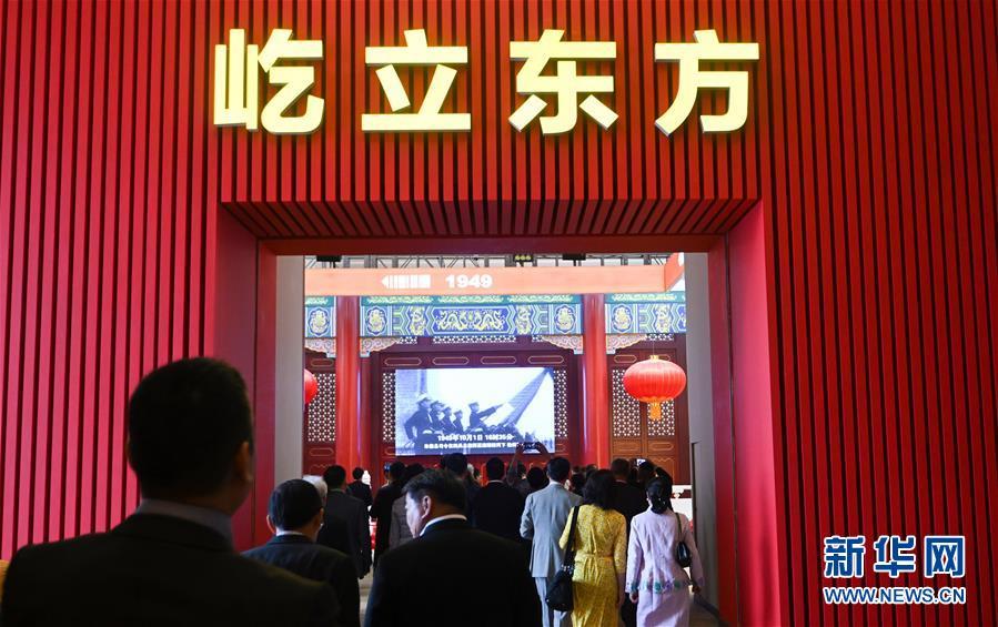 (新华全媒头条·图文互动)(18)凝聚爱国主义的磅礴力量!——新中国成立70周年盛典启示录