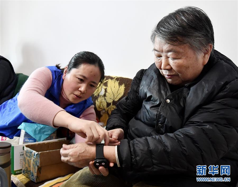(新华全媒头条·民生直通车·关注养老·图文互动)(8)当你老了,让我们一起呵护——破解老龄化挑战的中国探索