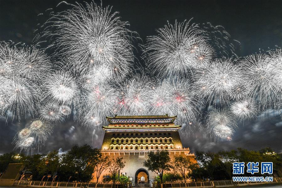 (新华全媒头条·图文互动)(8)凝聚爱国主义的磅礴力量!——新中国成立70周年盛典启示录