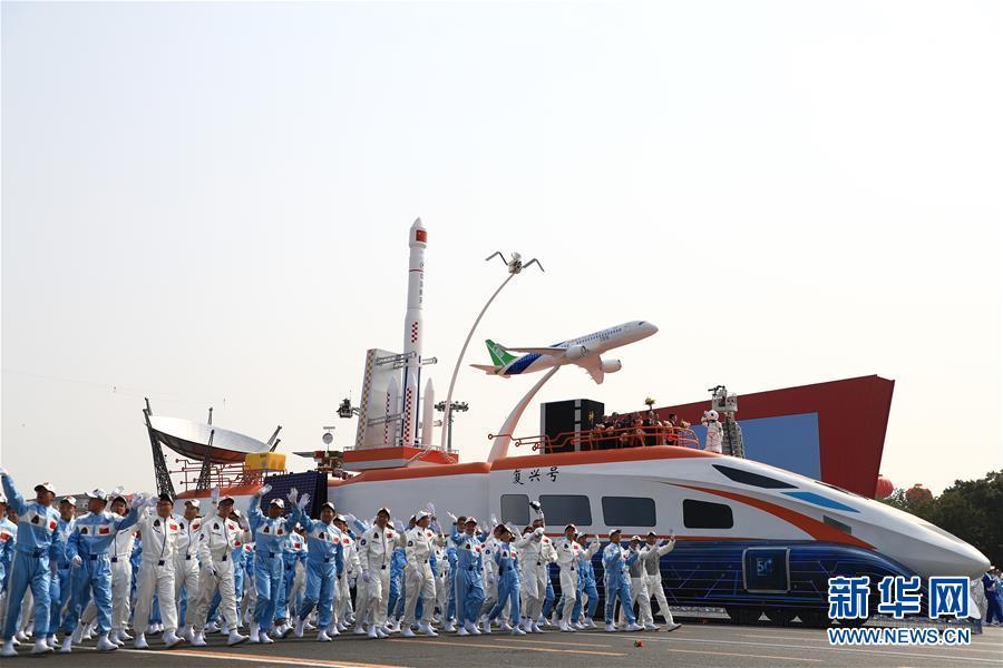 (新华全媒头条·图文互动)(9)凝聚爱国主义的磅礴力量!——新中国成立70周年盛典启示录