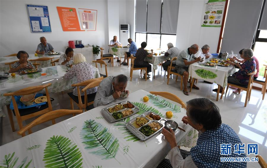(新华全媒头条·民生直通车·关注养老·图文互动)(6)当你老了,让我们一起呵护——破解老龄化挑战的中国探索