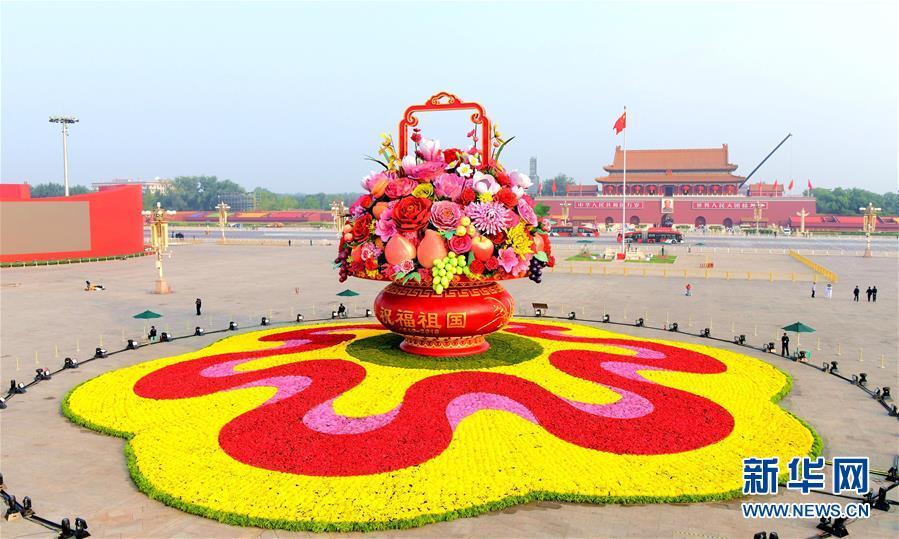 (新华全媒头条·图文互动)(14)凝聚爱国主义的磅礴力量!——新中国成立70周年盛典启示录