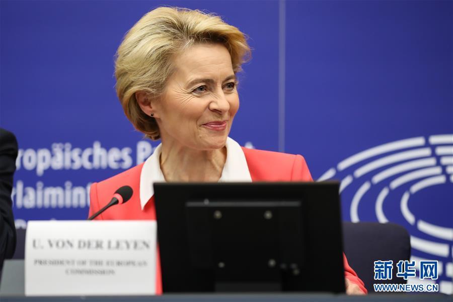 (国际)(5)欧洲议会通过新一届欧委会委员名单