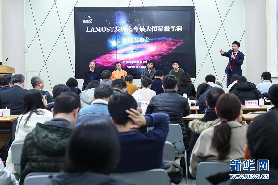 (科技)(5)我国天文学家利用LAMOST发现迄今最大的恒星级黑洞