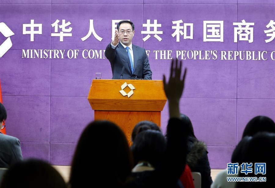 (图文互动)商务部:中美双方经贸团队将继续保持密切沟通