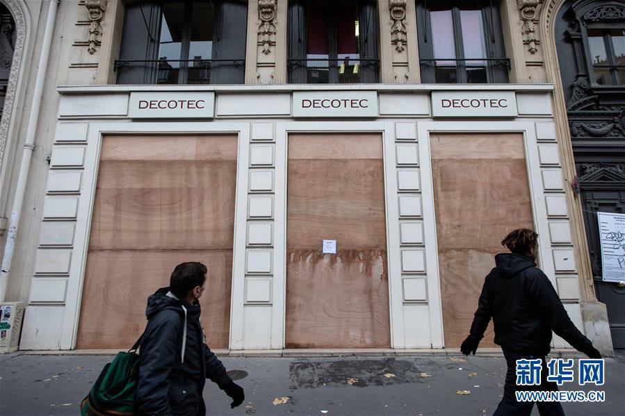 (国际)(2)法国爆发全国大罢工 上百名暴力示威者被逮捕