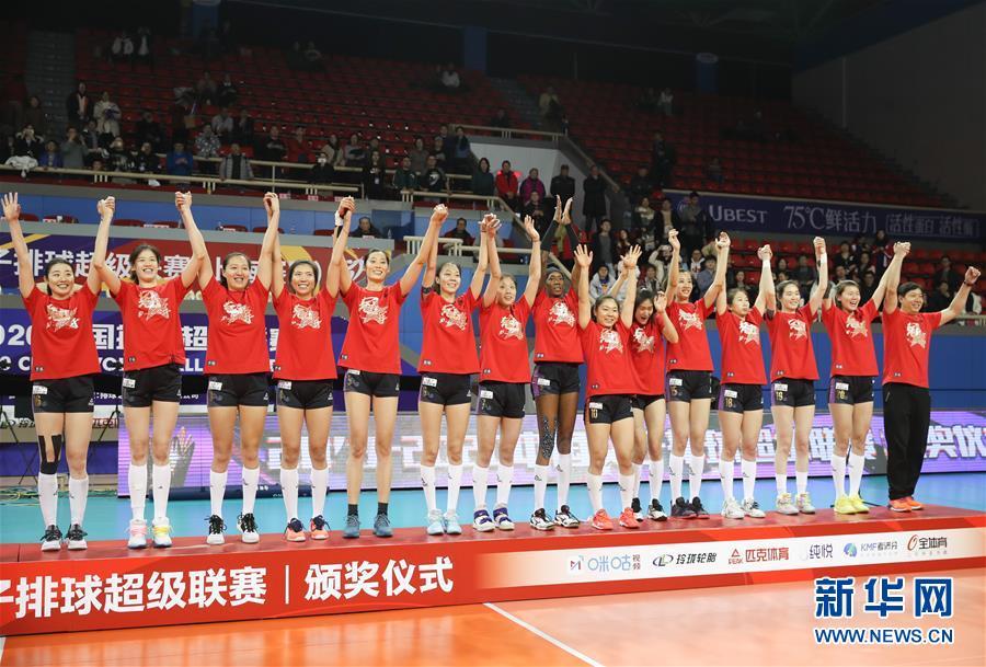 (体育)(2)排球——女排超级联赛:天津渤海队夺冠