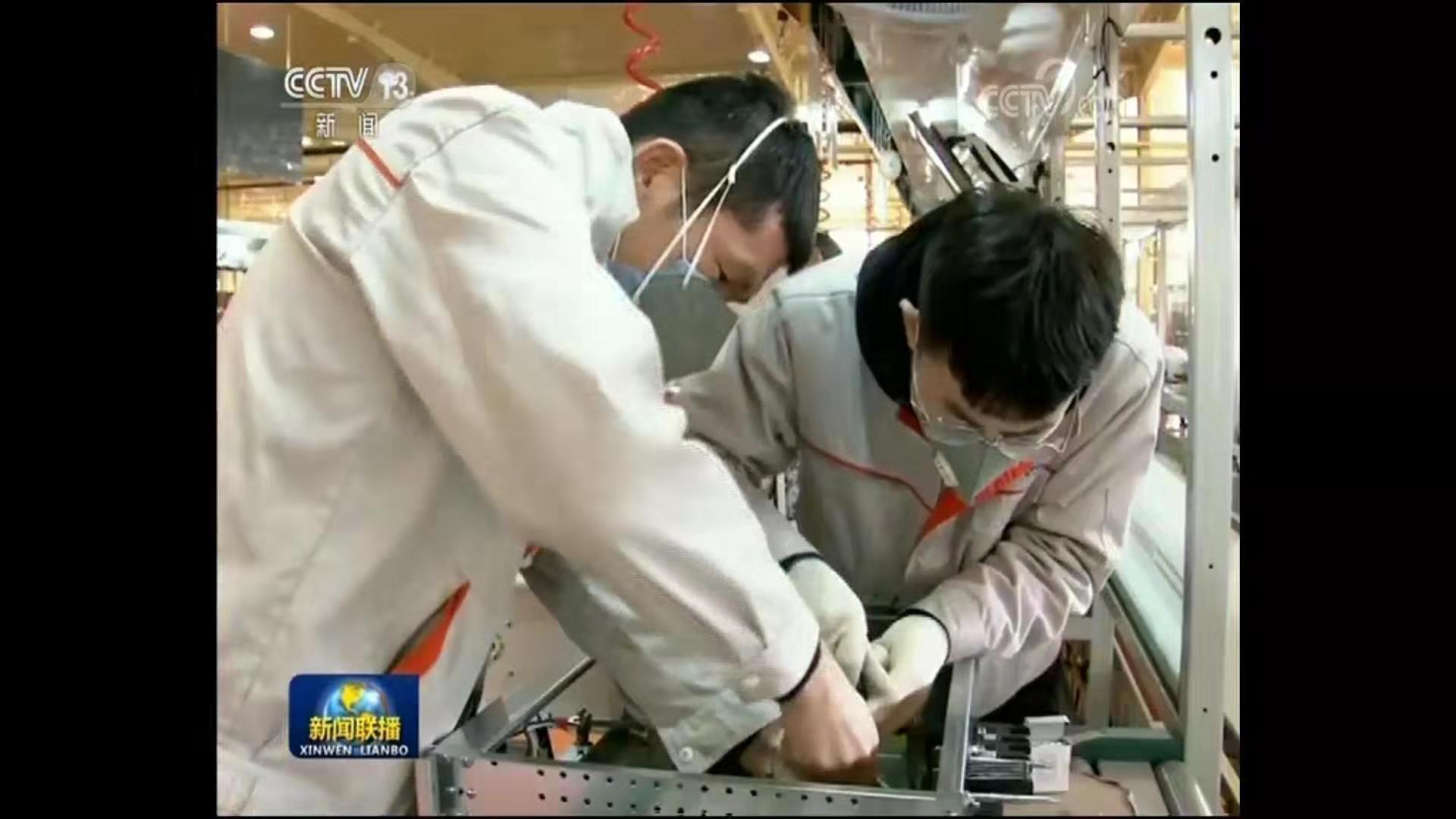 央视《新闻联播》昨晚点赞宁夏出台18条硬核措施 帮助中小微企业提振信心、稳定运行