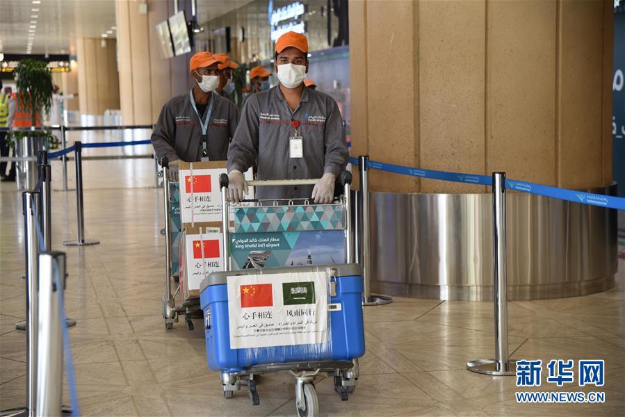 (国际)(3)中国政府抗疫医疗专家组抵达沙特