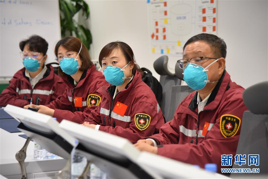 (国际)(2)中国政府抗疫医疗专家组抵达沙特
