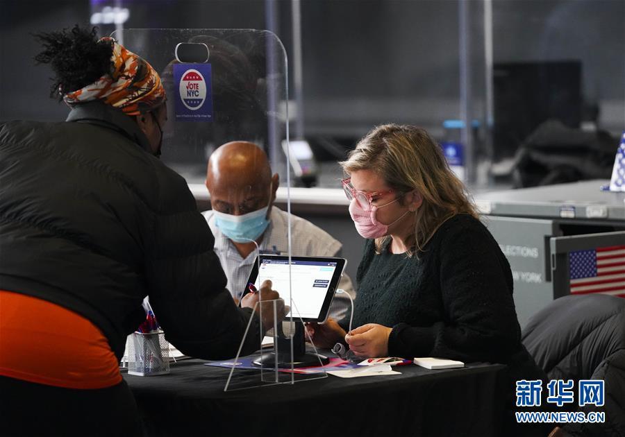(国际)(5)美国大选选举日投票开始
