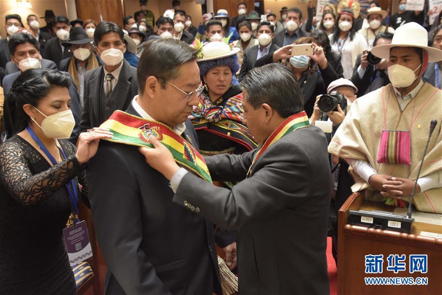 (国际)(5)阿尔塞宣誓就任玻利维亚总统