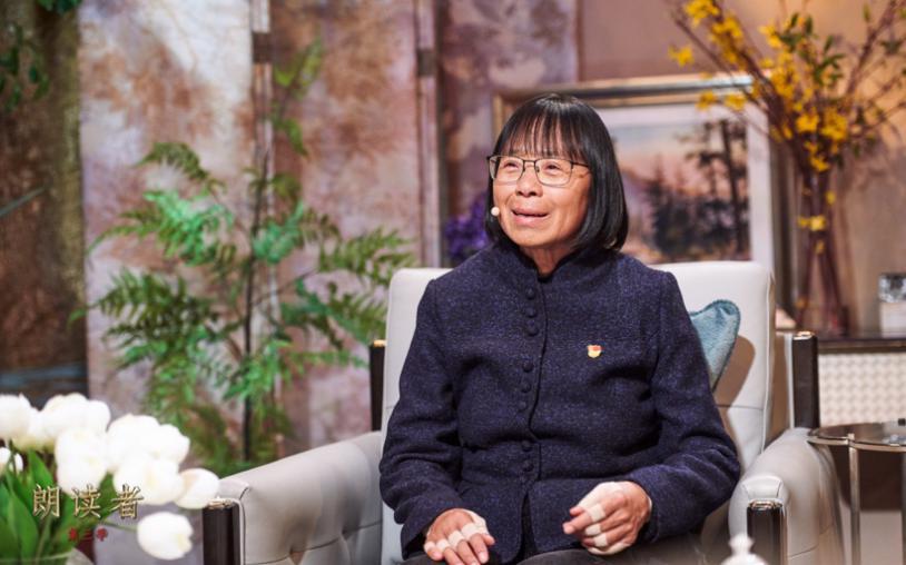 《朗读者》第三季首期嘉宾 张桂梅