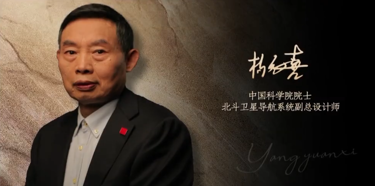 《朗读者》节目嘉宾杨元喜