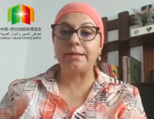 云游中阿博览会 阿拉伯国家广播联盟电视部主任娜比哈·本·萨利赫:我曾经作为阿拉伯国家媒体代表团的一员参加了中阿博览会