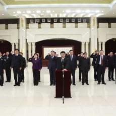 自治区政府举行国家工作人员宪法宣誓仪式