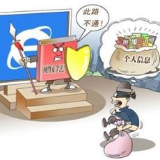 """昆明警方開展""""清網""""專項行動 打擊整治網絡違法犯罪"""