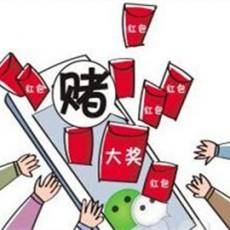 """""""精准打击""""网络赌博"""