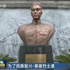 【为了民族复兴·英雄烈士谱】何挺颖:不朽井冈英雄
