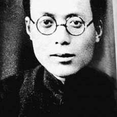 冀云程:临危不惧 坚贞不屈(为了民族复兴·英雄烈士谱)