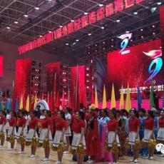快訊!寧夏回族自治區第九屆少數民族傳統體育運動會開幕(附首日觀賽指南)