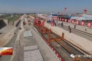 李克强总理考察宁夏时指示 包银高铁宁夏段今年8月要开工建设