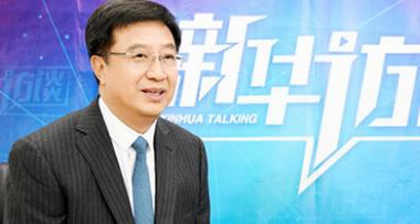 徐晓平:强化全域旅游顶层设计 宁夏旅游发展呈现新气象