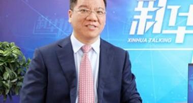 陈志能:为宁夏对外开放提供专业化金融服务