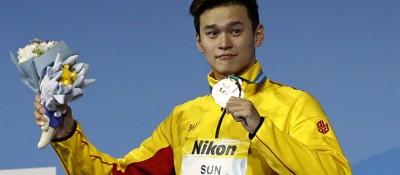孙杨夺得男子400米自由泳决赛冠军