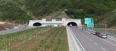 六盘山特长隧道工程获国家优质工程奖