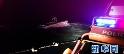 一艘疑似中国渔船在韩以西海域倾覆 已发现三名遇难船员遗体