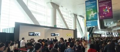 香港国际影视展开幕 多家内地参展商首设展馆