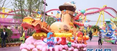 """文化旅游新体验 北京欢乐谷""""甜品王国""""29日正式开放"""