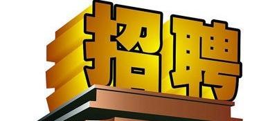 宁夏广播电视台2018年公开招聘急需紧缺高层次人才资格复审合格人员名单公示公告