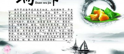 大奖娱乐游戏【宁夏广播电视台】_网络中国节,让传统节日绽放时代火花