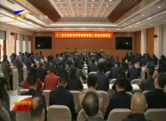 十二届自治区党委第四轮巡视工作正式启动
