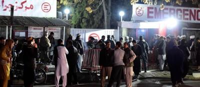 夜幕下的悲伤和哀痛——阿富汗首都遭遇严重爆炸袭击