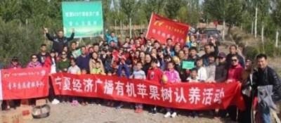 大奖娱乐游戏_要把公益做得有滋有味有特色 ——记宁夏广播电视台经济频率部青年志愿者服务队