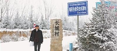 六盘山下长城村是宁夏唯一入选传统村落名录的地方