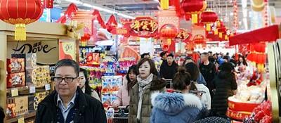 银川市民超市置办年货