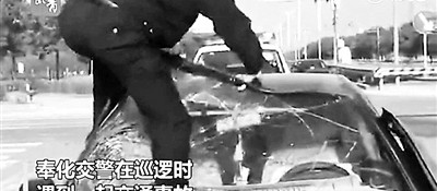 汽?#24213;?#23614;驾驶员难?#27704;?协警手撕挡风玻璃:救人要紧