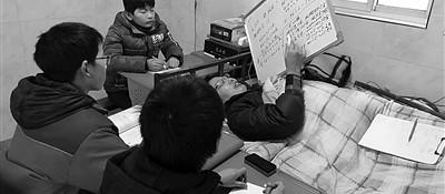 瘫痪师范生躺着授课 辅导300多名留守儿童