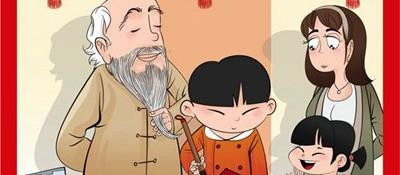 新华网评:让每一份祝福都有现实的模样