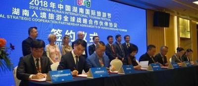 湖南:发展入境旅游大有可为