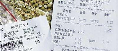 消费者为四分钱起诉超市意义何在