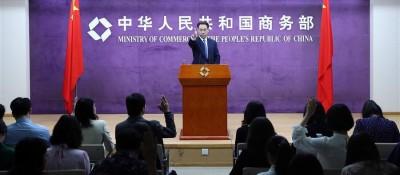 商务部:美单方面升级贸易摩擦让磋商严重受挫